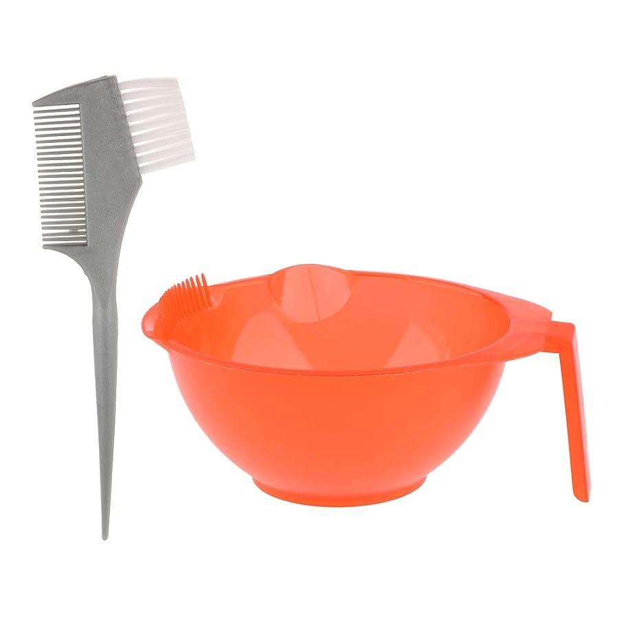 砂報酬の期間ヘアダイ カップ + ヘア染めブラシ 美髪サロン工具 ヘアカラー ヘア染め 髪染めブラシ