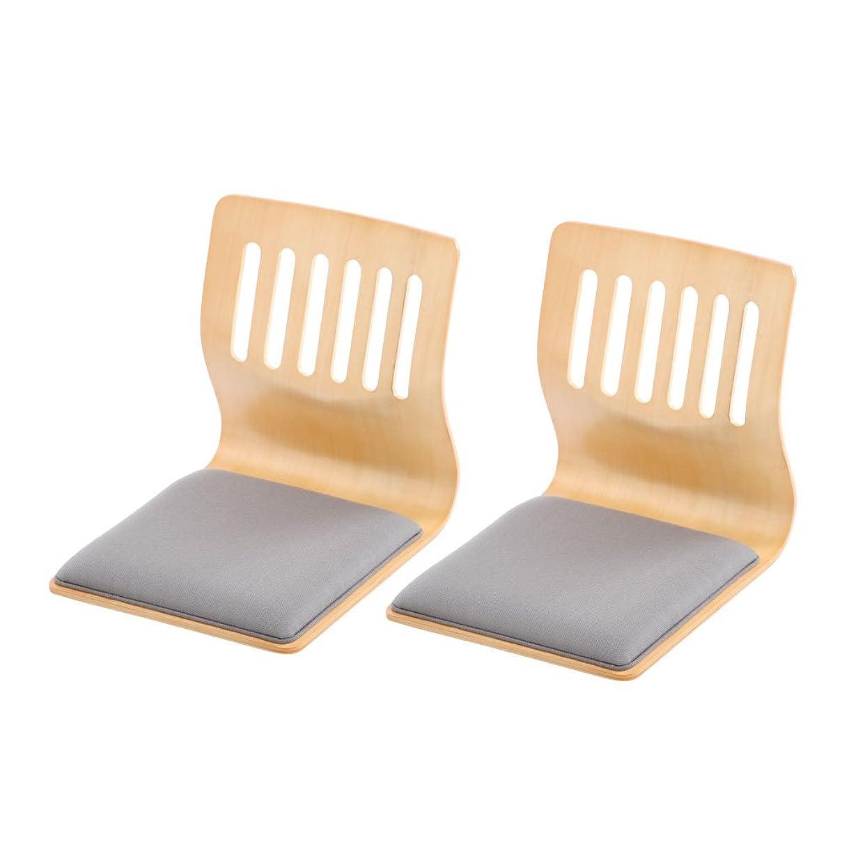 監督する成長防ぐぼん家具 木製 座椅子 クッション付き 和座椅子 和室 椅子 和座いす 和風 座敷 いす フロア 〔2脚セット〕 ナチュラル