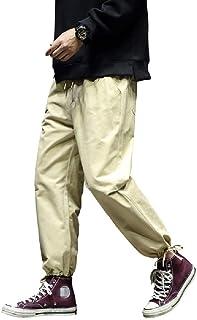 CRYYU Men's Elastic Waist Loose Solid Drawstring Harem Jogger Pants