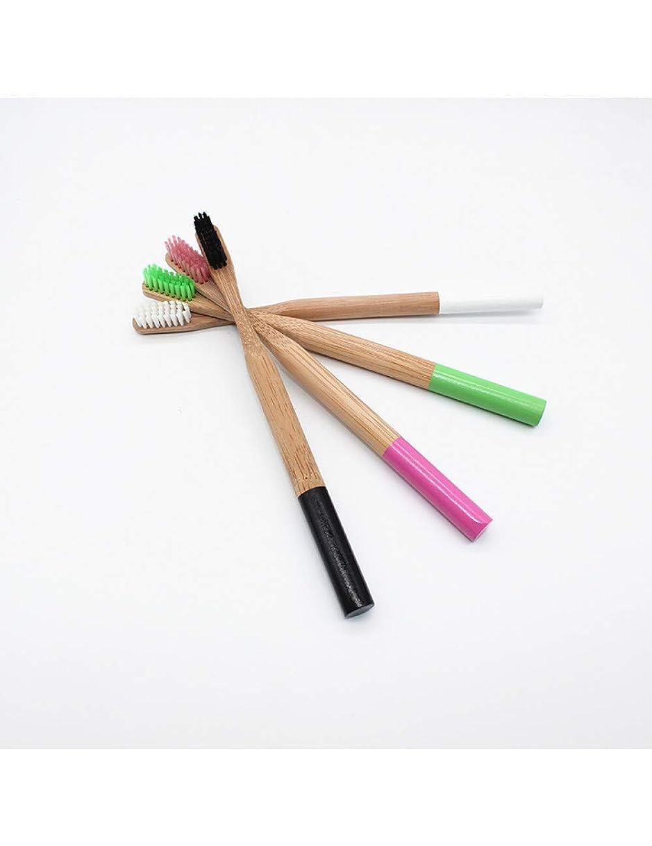 大きい統計バトル4個の硬い剛毛竹歯ブラシ自然環境に優しい素材小さな頭ラウンド竹素材ハンドル