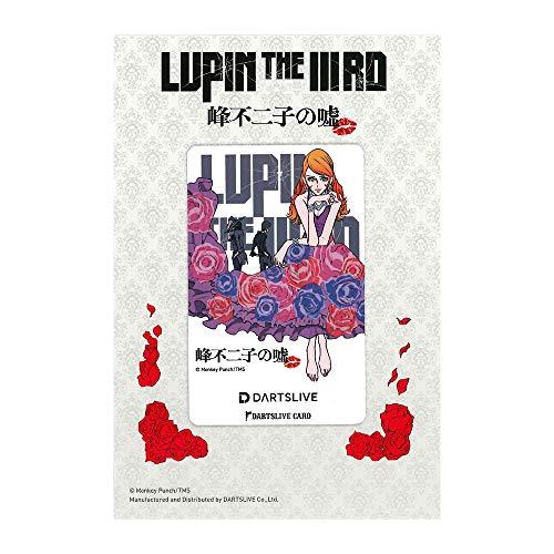 Lupin The IIIRD FUJIKO Mine's Lie DARTSLIVE Card FUJIKO B