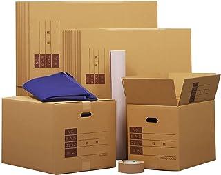 ボックスバンク ダンボール 段ボール 引っ越しセットL(2~3人用)●ダンボール箱(大・中)20枚、布団袋、緩衝紙、テープ ZH14-0020-a2