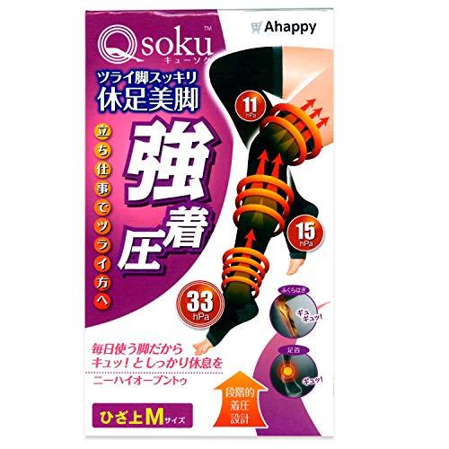 [Amazon限定ブランド] Qsoku(キューソク) 強着圧ソックス ニーハイオープントゥ ひざ上 Mサイズ ahappy