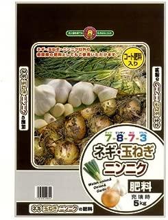 SUNBELLEX ネギ・たまねぎ・にんにくの肥料 5kg×4袋【同梱・代引不可】
