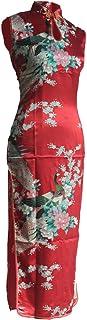 فستان صيني طويل من الحرير لحفلات الزفاف بفتحة مفاتيح الطاووس من 7Fairy