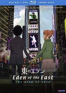 garden of eden anime