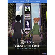 Eden of the East - The King of Eden (Two-Disc Blu-ray/DVD Combo)