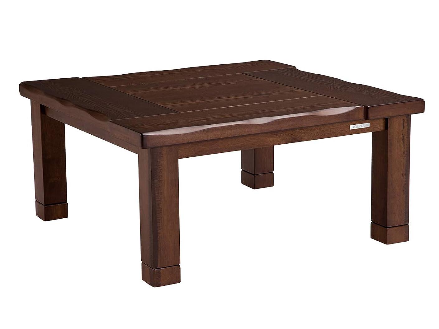 コンバーチブルスモッグだらしないコイズミ 家具調コタツ 民芸調シリーズ 75×75cm KTR-3191