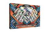 Pokemon TCG: Shiny Tapu Koko Premium GX Box Featuring A Special Oversized Shiny Tapu Koko-GX Card