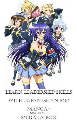 Learn leadership skills with Japanese anime/ manga- Medaka Box (Successful Business Secret series Book 2) (English Edition)
