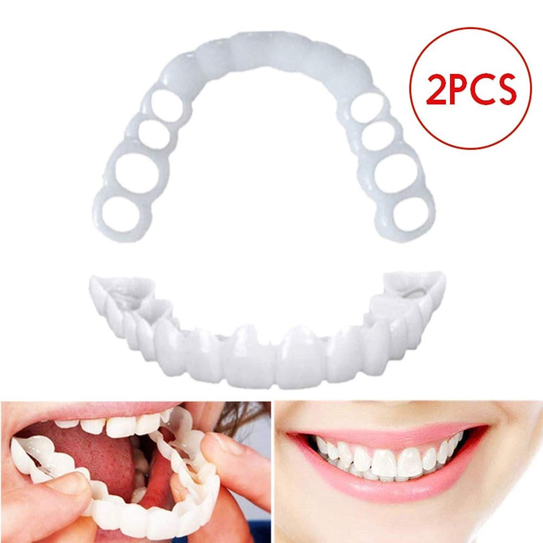 聡明受益者盟主2組の一時的な化粧品の歯の義歯の歯の化粧品は装具を模倣しました、即刻の快適な完全なベニヤの歯のスナップキャップを白くします,2pcsupperteeth