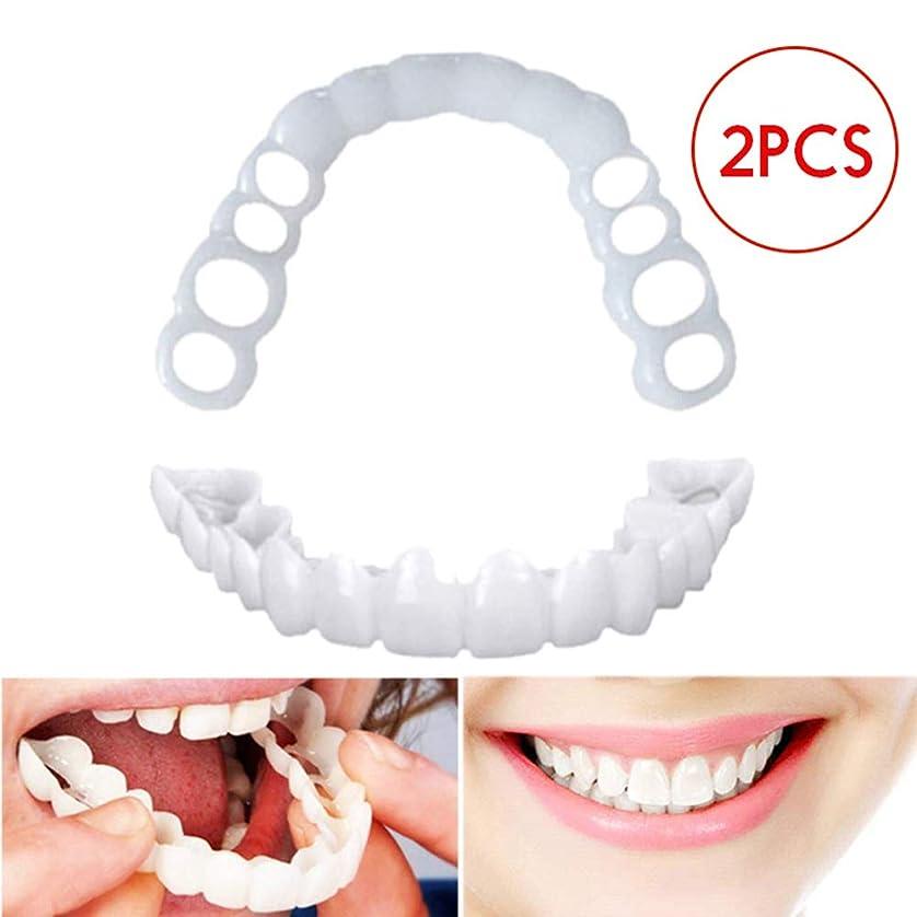 2組の一時的な化粧品の歯の義歯の歯の化粧品は装具を模倣しました、即刻の快適な完全なベニヤの歯のスナップキャップを白くします,2pcsupperteeth