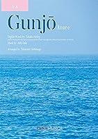Gunjo(群青)[英語・同声二部版]