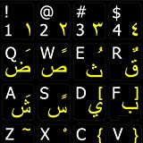 Arabic-English Keyboard Labels Non-Transparent ON Black Background for Desktop, Laptop and Notebook (Manufactured 4Keyboard)
