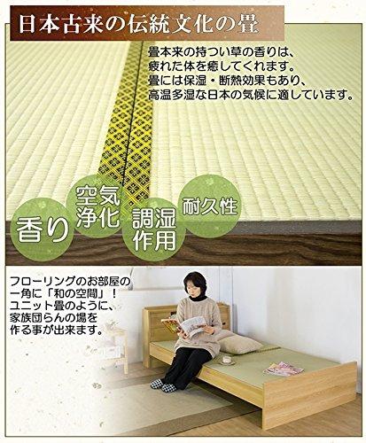 友澤木工『畳ベッドシングル引き出し2杯セット』