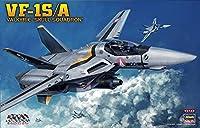 ハセガワ 超時空要塞マクロスシリーズ 1/48 VF−1S/A バルキリー スカル小隊