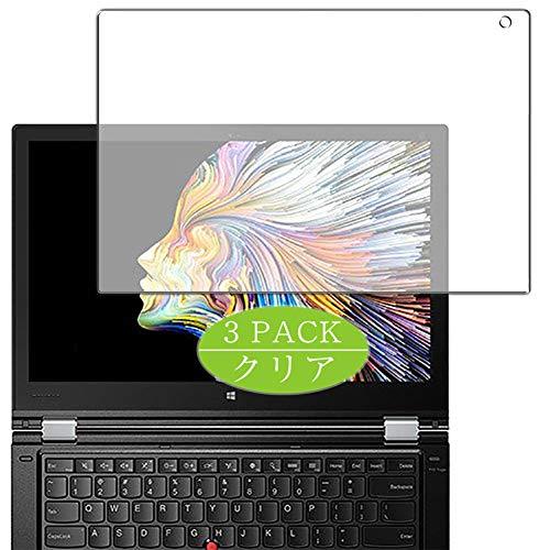 VacFun 3 Piezas Claro Protector de Pantalla, compatible con Lenovo ThinkPad P40 Yoga 14', Screen Protector Película Protectora(Not Cristal Templado) NEW Version