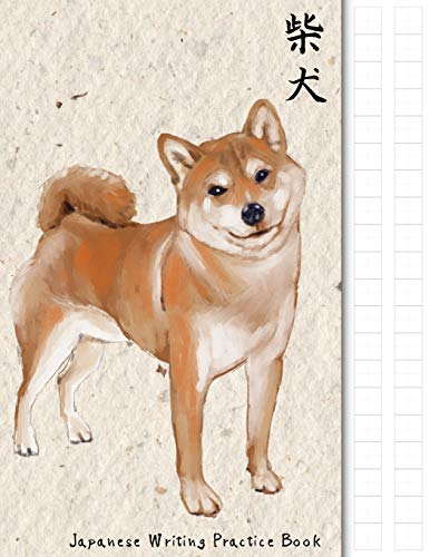 Japanese Writing Practice Book: Shiba Watercolor Themed Genkouyoushi Paper Notebook to Practise Writing Japanese Kanji Characters and Kana Scripts ... Cornell Notes (Japanese Writing Notebooks)