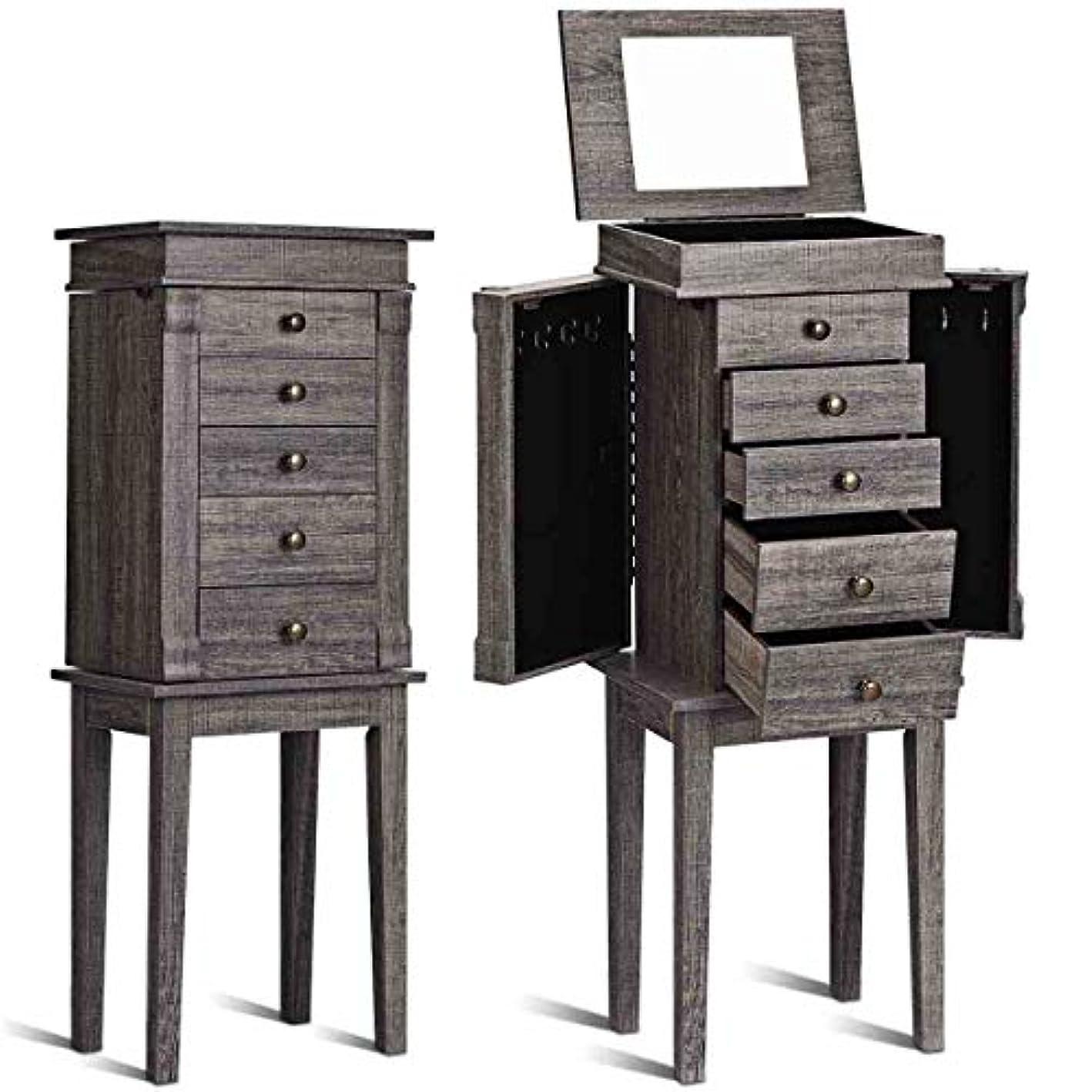 WATERJOY Jewelry Armoire Mirrored Jewelry Cabinet Free Standing Jewelry Organizer with Wooden Legs