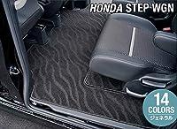 Hotfield ホンダ ステップワゴン STEPWGN セカンドラグマット スパーダ対応 RP系 チェックブラック ガソリン車 年式:2015年4月〜2017年9月