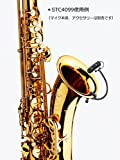 Immagine 2 stc 4099 saxophone trumpet holder