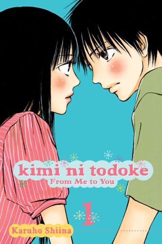 証言する咳角度Kimi ni Todoke: From Me to You, Vol. 1 (English Edition)
