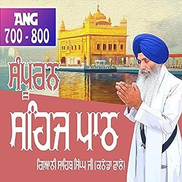 Ang 700 to 800 Sehaj Path Sri Guru Granth Sahib Ji