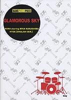 バンドスコア・ピース GLAMOROUS SKY (バンド・スコア・ピース)