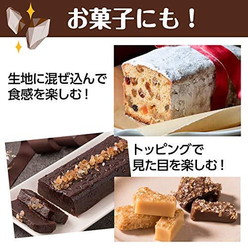 三井製糖『ロザッティスティック6g×20本』