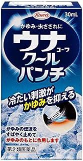 【第2類医薬品】ウナコーワクールパンチ 30mL