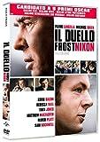 Frost/Nixon - Il Duello (DVD) ( DVD)