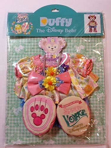 [Spring Selva di Yad 2013] Sherry May Costume Set [DisneySea-limited] Duffy DUFFY sherry May Disney (japan import)