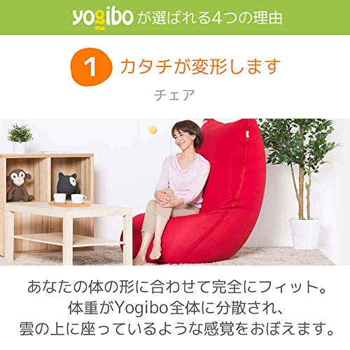 Yogibo(ヨギボー)『Max(マックス)』