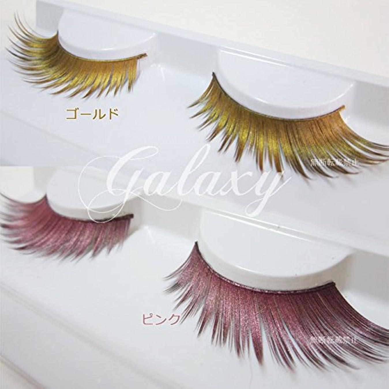 イディオム出力活気づくカラーつけまつげ 付けまつげ 色付き 色つき ダンス用 ダンス パーティー 発表会 4色 tuke0019 ゴールド
