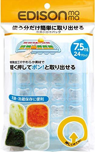 エジソン 小分け容器 エジソンの冷凍小分けパック Sサイズ 使う分だけ簡単に取り出せる