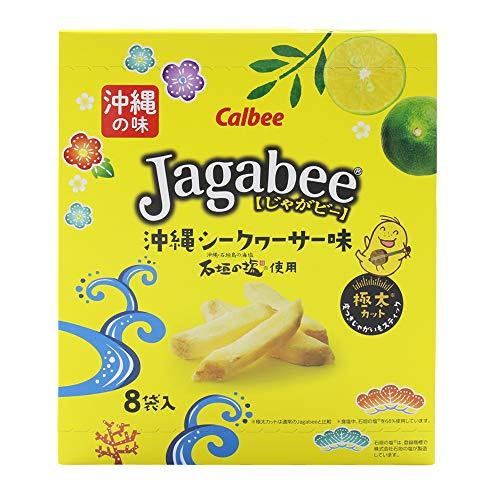 ジャガビー 沖縄シークヮーサー味 18g×8袋入×2箱 カルビー 石垣の塩使用 爽やかな香りと酸味 皮つきじゃがいもスティック 沖縄限定 お土産
