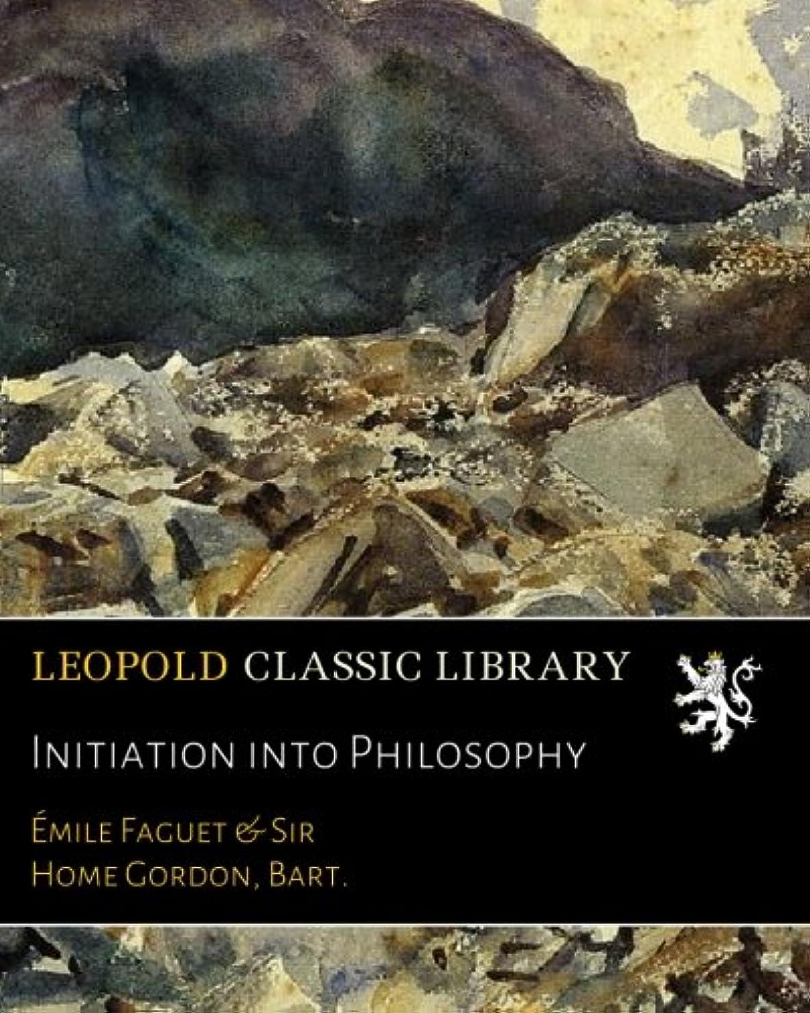 封筒暗記するバイオリニストInitiation into Philosophy