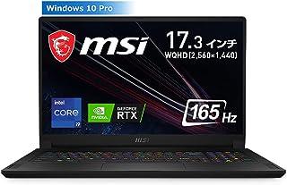 【第11世代CPU・RTX3080搭載】MSIゲーミングノートPC GS76 Win10Pro i9 RTX3080/17.3WQHD/165Hz/32GB/1TB/GS76-11UH-192JP【Windows 11 無料アップグレード対応】