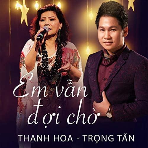 NSND Thanh Hoa & Trọng Tấn