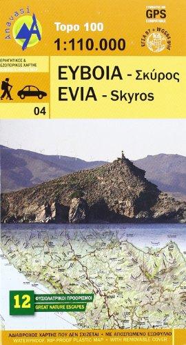 Evia - Skyros 1 : 110 000