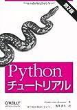 q? encoding=UTF8&ASIN=487311442X&Format= SL160 &ID=AsinImage&MarketPlace=JP&ServiceVersion=20070822&WS=1&tag=liaffiliate 22 - Pythonの本・参考書の評判