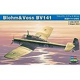 ホビーボス 1/48 エアクラフトシリーズ ドイツ空軍 ブロムウントフォス BV-141 プラモデル 81728