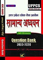 (Hindi) Uttar Pradesh UPPCS Prelims PT 2021 - General Studies GS Samanya Adhyayan Paper 1 and 2 Question Bank (2000-2020) - KBC Nano