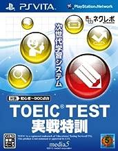 TOEIC Test: Jissen Tokkun [Japan Import]