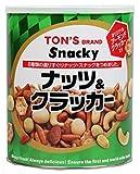 東洋ナッツ ナッツ&クラッカー 缶 535g