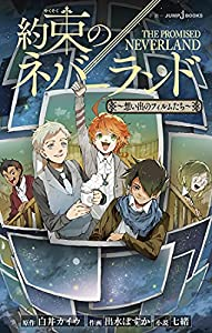 The Promised Neverland Roman 4 Edition simple One-shot