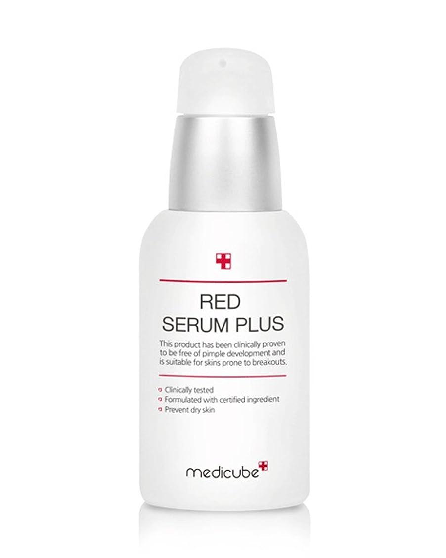 ケーブル虹気球[Medicube] メディキューブ レッド セラム プラス 50ml 大容量/Red Serum Plus 50ml [並行輸入品]