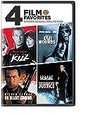 4 Film Favorites: Steven Seagal ...