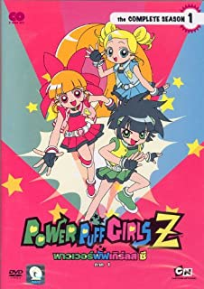 Powerpuff Girls Z Season 1 (Two Discs) Import Pal System Dvd