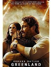 グリーンランドー地球最後の2日間ー Blu-ray(特典なし)